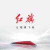 红旗记录仪app