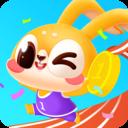 萌小兔运动会游戏1.0.0最新版