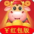 牛年养金牛赚钱游戏1.0预约版
