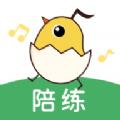 小壳陪练(音乐陪练软件)1.0安卓版