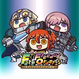 Fate/FO我与你的合成战争手机版1.0安卓中文版