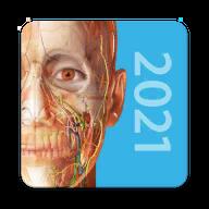 2021人体解剖学图谱解锁版2021.1.68 安卓版【附数据包】