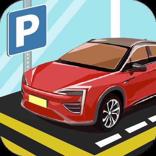 停车我最强游戏破解版1.0.6最新版