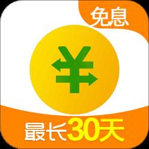 360借条app手机最新版