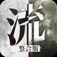 流言侦探游戏解锁付费章节2.5.2最新版
