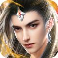 仙侠神域OL手游兑换码1.4.5安卓最新版