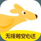美团外卖app官方版7.57.3 更新版