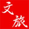 红色文化旅游1.0安卓版