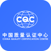 2021中国质量认证中心app