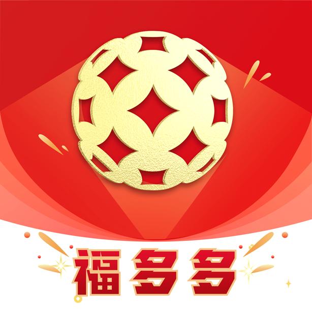 广东南粤银行手机客户端5.4.3 最新版