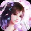 妖仙传说游戏1.0安卓版