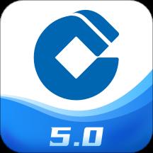 中国建设银行app5.1.0最新版