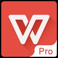 WPS Office Pro安卓免费版
