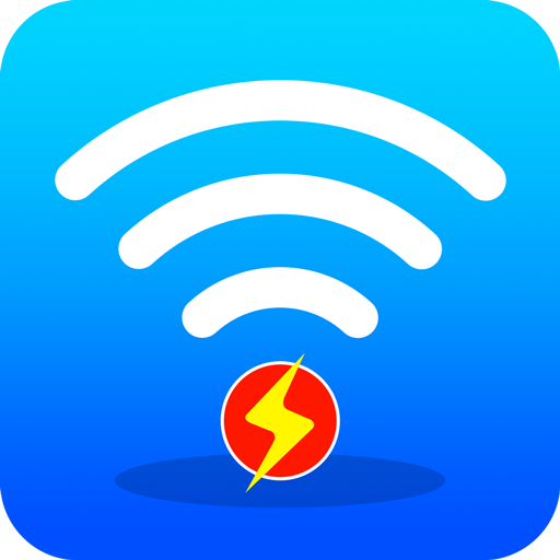 wifi上网加速器100倍4.8.7安卓版