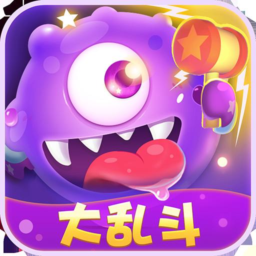 萌菌大作战2手游免费版1.6.20210402安卓版