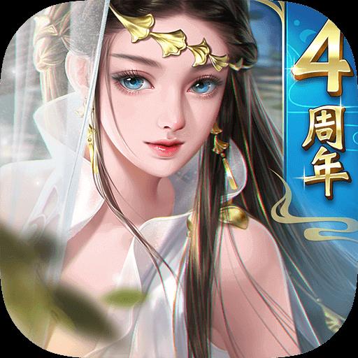 大唐无双手游1.0.41官网最新版