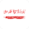 山西智创城app手机最新版1.0.0安卓版