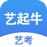 艺起牛艺考app安卓版