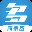 多次方车商app1.0.45正式版