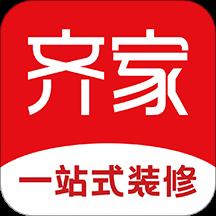 齐家app移动版4.0.4官方最新版