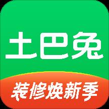 土巴兔装修app手机客户端8.16.1官网