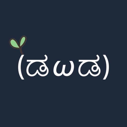 颜文字制作软件永久vip版