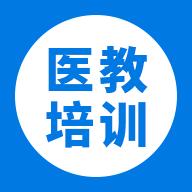 医教培训教育app安卓版
