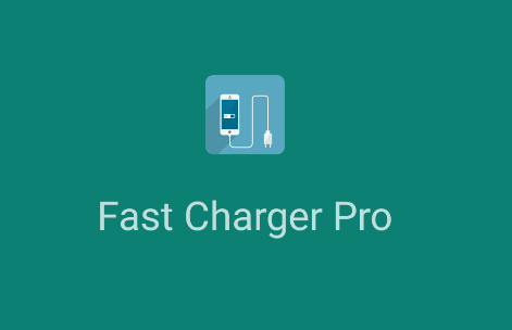 Fast Charging Pro快速充电专业版