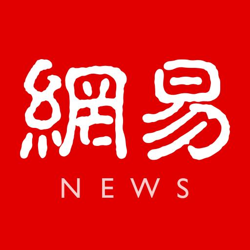 网易新闻头条版下载