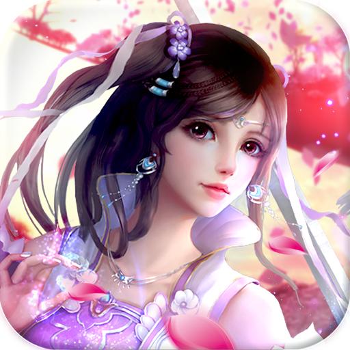 妖神传送无限真充版1.0.75正版