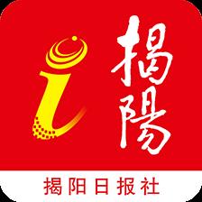 i揭阳官方安卓版