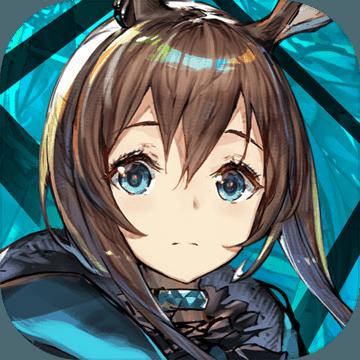 明日方舟手游官方版1.5.0.1 安卓最新版