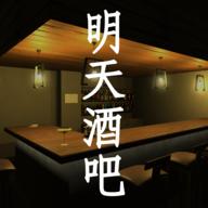 孙美琪疑案明天酒吧1.0.0安卓版