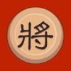 中国象棋残局手游1.0.0安卓版