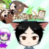 妖精岛游戏1.0.0安卓版
