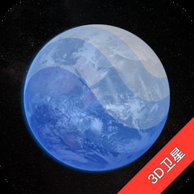 earth地球谷歌地图版免费下载2.3.2 最新去广告版