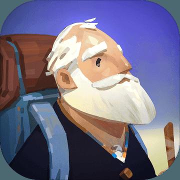 老人的旅途回忆之旅中文版1.10.7安卓版