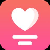 恋爱清单记录app