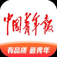 中国青年报客户端2021官方版
