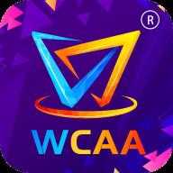 WCAA赛事平台app最新版0.0.2.5 安卓官方版