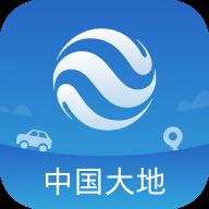 中国大地超级APP安卓版
