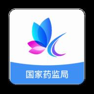化妆品监管3.0.1官方最新版