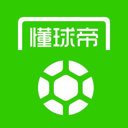懂球帝app去广告版7.7.1 纯净精简版