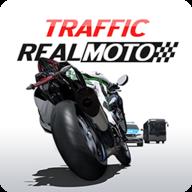 真实摩托交通2021手游1.0.175 安卓版