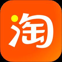 手机淘宝苹果版9.26.0 官方最新版