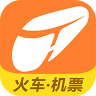 铁友火车票12306抢票软件9.6.6 安卓