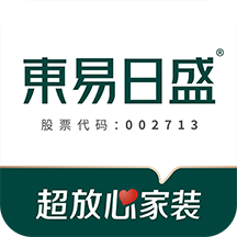 东易日盛装饰软件1.6.2 手机最新版