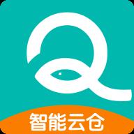 智能云仓库存管理软件4.5.5 安卓手机版