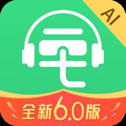 三毛游客户端6.2.0 手机最新版
