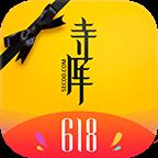 寺库奢侈品官方版8.0.32 手机最新版
